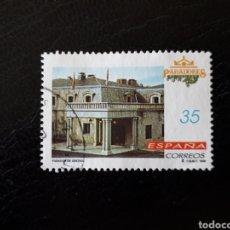 Sellos: ESPAÑA EDIFIL 3533 SERIE COMPLETA USADA. PARADOR DE TURISMO DE GREDOS. 1998.. Lote 213932665