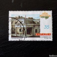 Sellos: ESPAÑA EDIFIL 3533 SERIE COMPLETA USADA. PARADOR DE TURISMO DE GREDOS. 1998.. Lote 213932696
