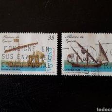 Sellos: ESPAÑA EDIFIL 3540/1 SERIE COMPLETA USADA. BARCOS DE ÉPOCA. 1998.. Lote 213934613