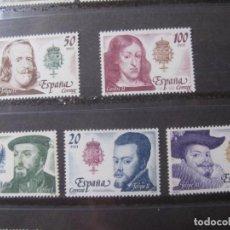 Sellos: -1979, REYES DE ESPAÑA, CASA DE AUSTRIA, EDIFIL 2552/56. Lote 269278448