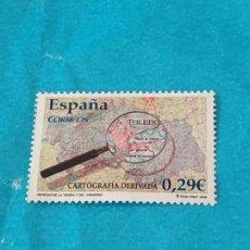 Sellos: ESPAÑA EN EUROS Z28. Lote 213976803