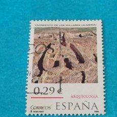 Sellos: ESPAÑA EN EUROS Z31. Lote 213977002