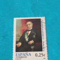 Sellos: ESPAÑA EN EUROS Z34. Lote 213977168