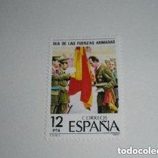 Sellos: ESPAÑA EDIFIL 2617, DIA DE LAS FUERZAS ARMADAS 1981 NUEVO. Lote 213978077