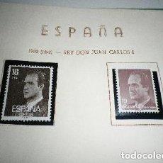 Sellos: ESPAÑA EDIFIL 2558/59*** - AÑO 1980 - REY JUAN CARLOS I. Lote 213979767