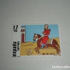 Sellos: ESPAÑA EDIFIL 2774*** - AÑO 1984 - DIA DEL SELLO - CORREO ARABE. Lote 213979822