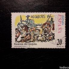 Sellos: ESPAÑA EDIFIL 3570 SELLO SUELTO USADO EL QUIJOTE. MINGOTE. CORRESPONDENCIA EPISTOLAR ESCOLAR 1998.. Lote 213992102
