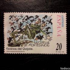 Sellos: ESPAÑA EDIFIL 3576 SELLO SUELTO USADO EL QUIJOTE. MINGOTE. CORRESPONDENCIA EPISTOLAR ESCOLAR 1998.. Lote 213992123