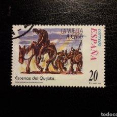 Sellos: ESPAÑA EDIFIL 3583 SELLO SUELTO USADO EL QUIJOTE. MINGOTE. CORRESPONDENCIA EPISTOLAR ESCOLAR 1998.. Lote 213992156