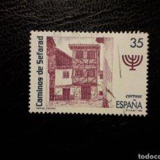 Sellos: ESPAÑA EDIFIL 3600 SELLO SUELTO USADO. CAMINOS DE SEFARAD. 1998.. Lote 213992342