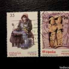 Sellos: ESPAÑA EDIFIL 3596/7 SERIE COMPLETA USADA. NAVIDAD 1998.. Lote 213992391