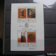 Sellos: -1991, HOJITA BLOQUE PATRIMONIO ARTISTICO NACIONAL,PORCELANA Y CERAMICA, EDIFIL 3115. Lote 214204600