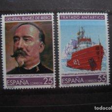 Sellos: -1991, CIENCIA Y TECNICA, EDIFIL 3150/51. Lote 214207715