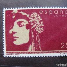 Sellos: -1992, MARGARITA XIRGU, EDIFIL 3152. Lote 214243945