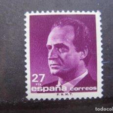 Sellos: -1992, JUAN CARLOS I, EDIFIL 3156. Lote 214244238