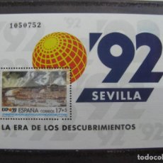Sellos: 1992, HOJITA BLOQUE EXPOSICION UNIVERSAL DE SEVILLA, EXPO92, EDIFIL 3191. Lote 214244638