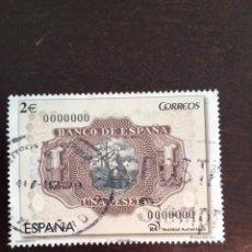 Sellos: ESPAÑA - AÑO 2014 - EDIFIL 4919 - SELLOS CON REALIDAD AUMENTADA - NUMISMÁTICA - USADO. Lote 214378975