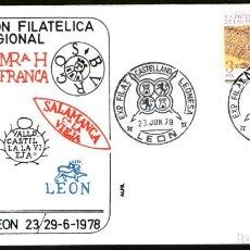 Sellos: SOBRE CONM. EXPOSICION FILATELICA REGIONAL CASTELLANO LEONESA 1978. Lote 214486986