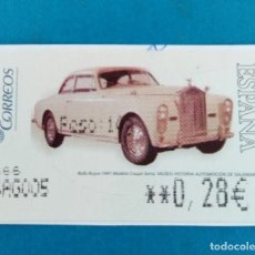 Selos: SELLO ETIQUETA DE FRANQUEO CORREOS COCHE ROLLS ROYCE 1947 MUSEO HISTORIA DE LA AUTOMOCIÓN ESPAÑA. Lote 214543887