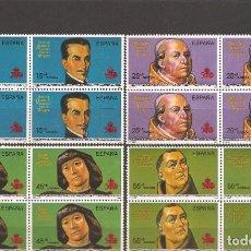 Sellos: SELLOS DE ESPAÑA AÑO 1991 CENTENARIO DESCUBRIMIENTO SELLOS NUEVOS** EN BLOQUE DE 4. Lote 214565077