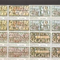 Sellos: SELLOS DE ESPAÑA AÑO 1989 PATRIMONIO DE LA HUMANIDAD SELLOS NUEVOS** EN BLOQUE DE 4. Lote 214566196