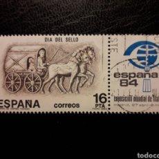 Francobolli: ESPAÑA EDIFIL 2719 SERIE COMPLETA USADA. DÍA DEL SELLO. CARRO DE CORREO ROMANO. CON BANDELETA. 1983. Lote 214773218