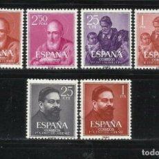 Sellos: SELLOS ESPAÑA OFERTA AÑO 1960 MNH NUEVOS CON GOMA ORIGINAL. Lote 214990551