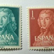 Sellos: SELLOS ESPAÑA OFERTA AÑO 1961 MNH NUEVOS CON GOMA ORIGINAL. Lote 214992276