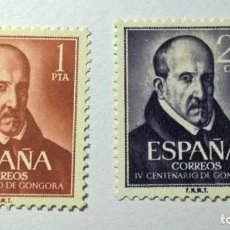 Sellos: SELLOS ESPAÑA OFERTA AÑO 1961 MNH NUEVOS CON GOMA ORIGINAL. Lote 214992615