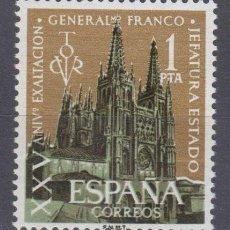 Sellos: SELLOS ESPAÑA OFERTA AÑO 1961 MNH NUEVOS CON GOMA ORIGINAL. Lote 214992677