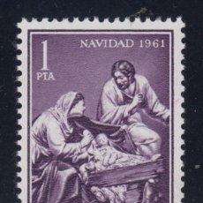 Sellos: SELLOS ESPAÑA OFERTA AÑO 1961 MNH NUEVOS CON GOMA ORIGINAL. Lote 214992818
