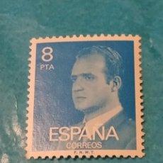 Sellos: ESPAÑA JUAN CARLOS I 79. Lote 215022753