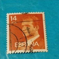 Sellos: ESPAÑA JUAN CARLOS I 80. Lote 215022950