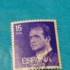 Sellos: ESPAÑA JUAN CARLOS I 82. Lote 215023293