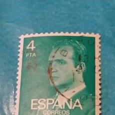 Sellos: ESPAÑA JUAN CARLOS I 83. Lote 215023431