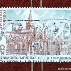Selos: SELLO CATEDRAL DE SEVILLA ESPAÑA. Lote 215034680