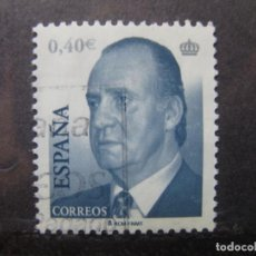 Selos: -2005, JUAN CARLOS I, EDIFIL 4144. Lote 215079575
