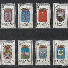 Selos: SELLOS ESPAÑA OFERTA AÑO 1963 MNH NUEVOS CON GOMA ORIGINAL. Lote 215145615