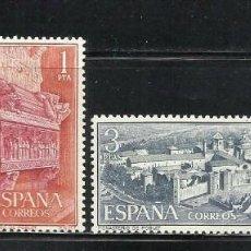 Selos: SELLOS ESPAÑA OFERTA AÑO 1963 MNH NUEVOS CON GOMA ORIGINAL. Lote 215145655