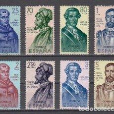 Selos: SELLOS ESPAÑA OFERTA AÑO 1963 MNH NUEVOS CON GOMA ORIGINAL. Lote 215146058