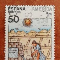 Sellos: ESPAÑA, N°3035 USADO, AMÉRICA-UPAEP 1989(FOTOGRAFÍA ESTÁNDAR. Lote 263211785