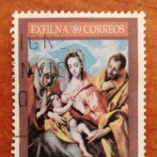 Sellos: ESPAÑA, N°3012 USADO, EXFILNA 89' (FOTOGRAFÍA ESTÁNDAR). Lote 248785575