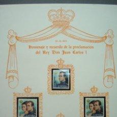 Sellos: COLECCIÓN LOTE DE SELLOS DE 1975,HOMENAJE Y RECUERDO PROCLAMACION DEL REY DON JUAN CARLOS I.. Lote 215194922