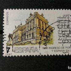 Sellos: SELLO USADO. INGRESO PORTUGAL Y ESPAÑA EN COMUNIDAD EUROPEA. PALACIO REAL. EDIFIL 2825.. Lote 215404586