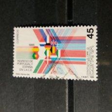 Sellos: SELLO USADO. INGRESO PORTUGAL Y ESPAÑA EN COMUNIDAD EUROPEA. ALEGORIA. EDIFIL 2828.. Lote 178752078