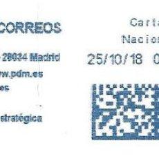Sellos: SOBRE ENTERO. FRANQUEO MECANICO AZUL ENTIDAD COLABORADORA. IMPRONTA AZUL CARTELA: PDM. Lote 215470950