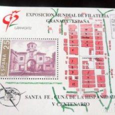 Timbres: ESPAÑA 1991 - HB - EDIFIL 3109** - EXPOSICIÓN MUNDIAL FILATELÍA - GRANADA. Lote 215471601