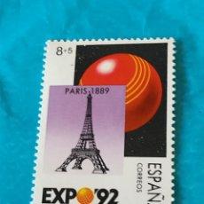 Sellos: ESPAÑA EXPOS 1. Lote 215561888