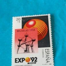 Sellos: ESPAÑA EXPOS 2. Lote 215562111