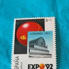 Sellos: ESPAÑA EXPOS 3. Lote 215562330